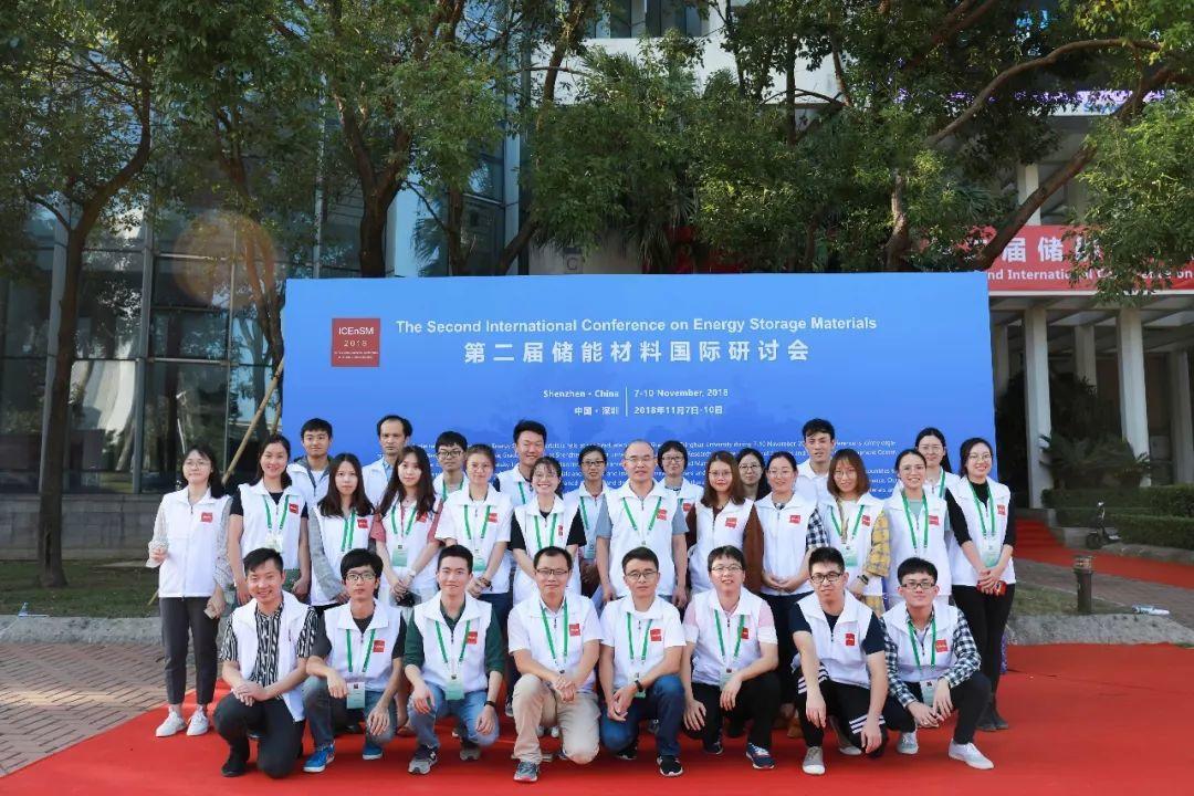 清新志愿 | 国际会议志愿者招募-石墨烯篇