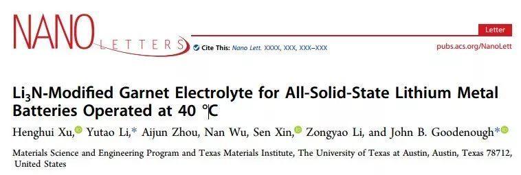 Goodenough组工作速递:Li3N修饰的石榴石型固态电解质实现40℃全固态金属锂电池
