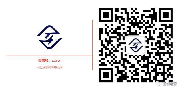 深圳市清新电源研究院招聘启事