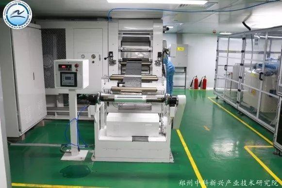 郑州中科新兴产业技术研究院新能源技术研究部招聘