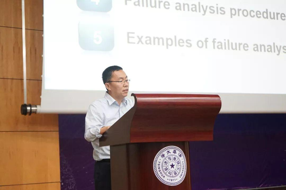 第二届储能材料国际研讨会在清华大学深圳研究生院召开