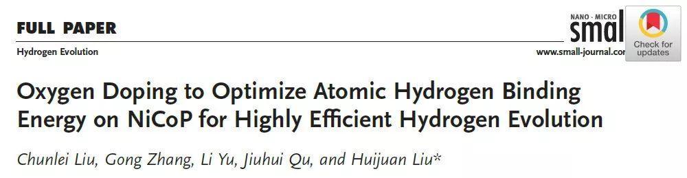 氧掺杂优化NiCoP氢结合能高效电催化析氢