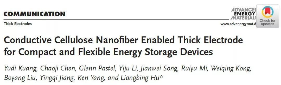 胡良兵AEM:导电纤维素纳米纤维激活的厚电极用于紧密和灵活的储能设备