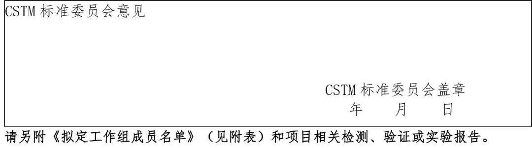 深圳市电源技术学会通知两则
