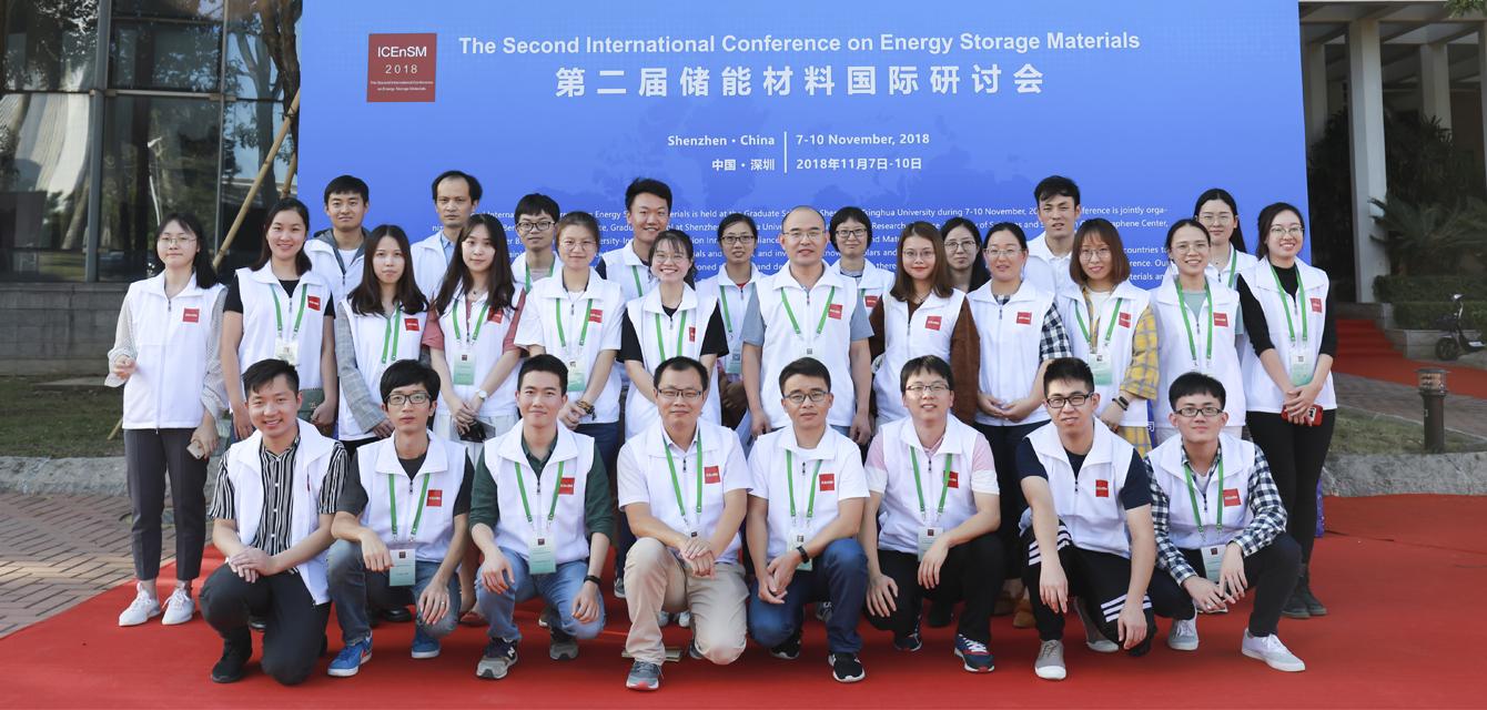 清新志愿 | 国际会议志愿者招募