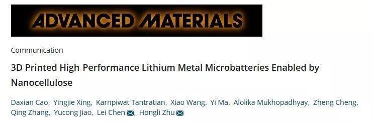 美国东北大学AM: 3D打印技术制备Li金属电池