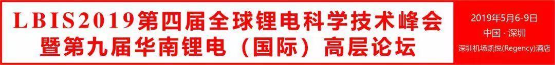 国立清华大学Advanced science: 面向钾离子电池的红磷负极!