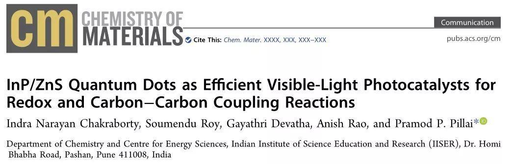 一炮双响:InP/ZnS量子点作为氧化还原和碳-碳偶联反应的高效可见光光催化剂