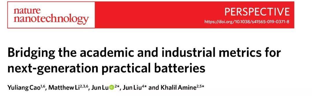 电池从实验室到工业生产,你忽略了什么?