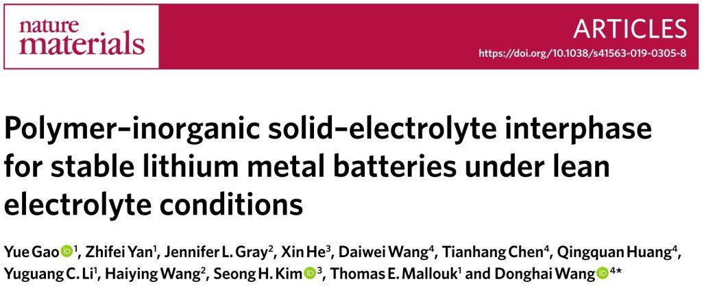Nature Materials | 锂金属电池稳定循环之关键——构筑高分子/无机物复合界面膜 (SEI)