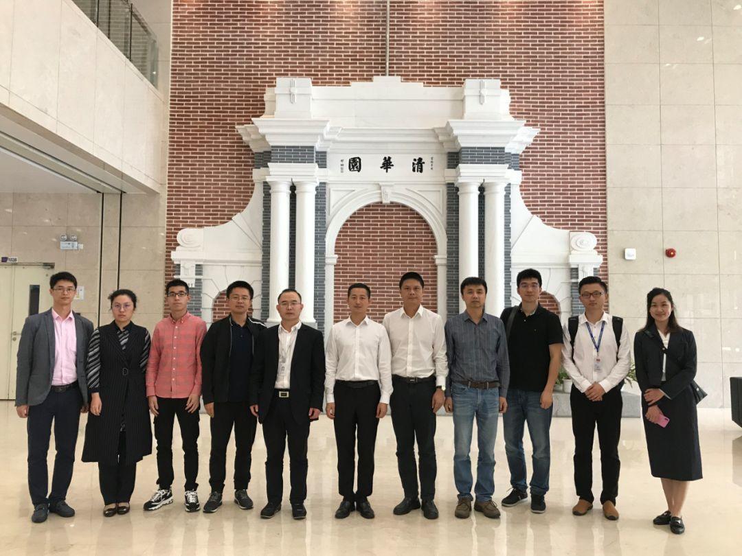 广东省科技厅到清华大学深圳研究生院走访调研