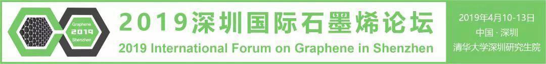 第二届丝绸之路新能源材料与器件学术研讨会第一轮通知