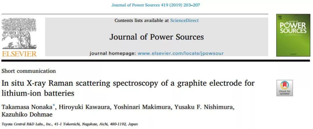 丰田中央实验室:原位拉曼散射光谱表征石墨负极