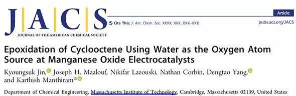 环氧化物合成新途径:Mn3O4催化电解水的同时实现烯烃环氧化反应
