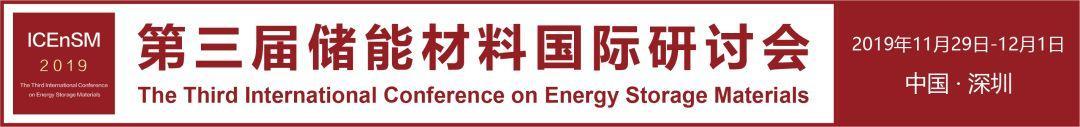 武大艾新平团队ESM:新型PTC材料助力电池安全
