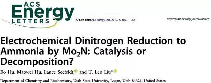氮化物电催化还原N2为氨:催化还是催化剂分解?