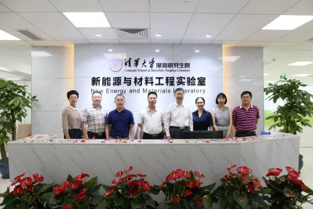 清华大学深圳研究生院新能源与材料工程实验室入驻国家工程实验室大楼