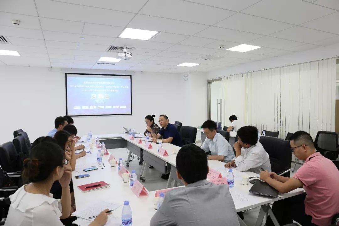 """2018年战略新兴和未来产业发展资金""""创新链+产业链""""融合专项年度会议召开"""