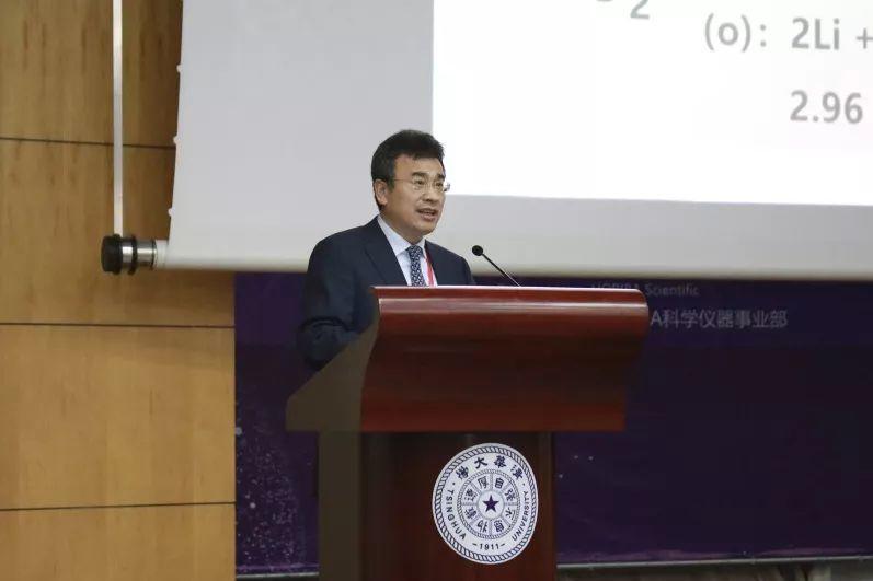 2019第三届储能材料国际研讨会 | 第一轮会议通知