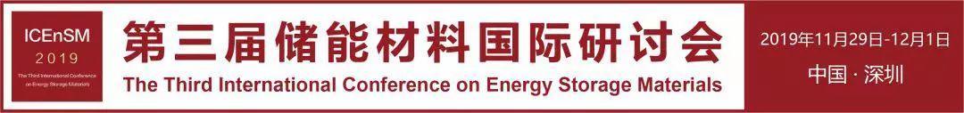温兆银AEM : Li6.4Ga0.2La3Zr2O12作为引发剂和离子导电剂诱导原位合成阻燃凝胶聚合物电解质