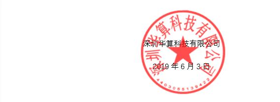 第二轮发布:2019锂离子电池安全国际研讨会(华东)