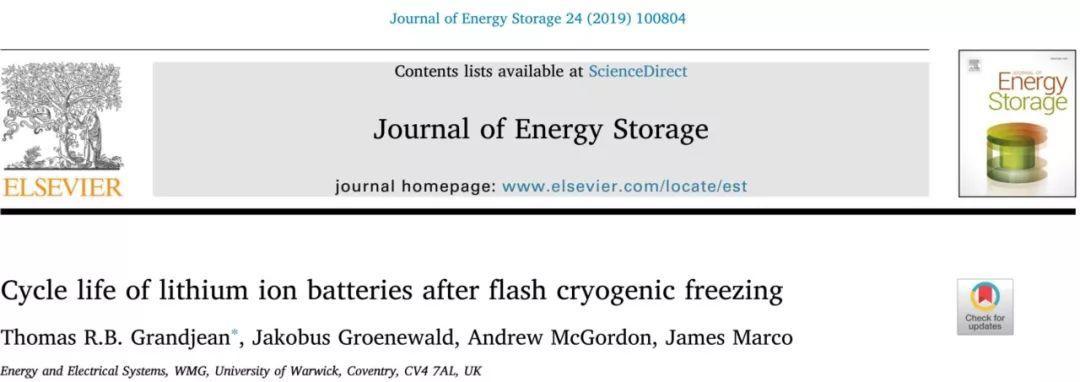 低温冷冻会恶化电池性能吗?不会!