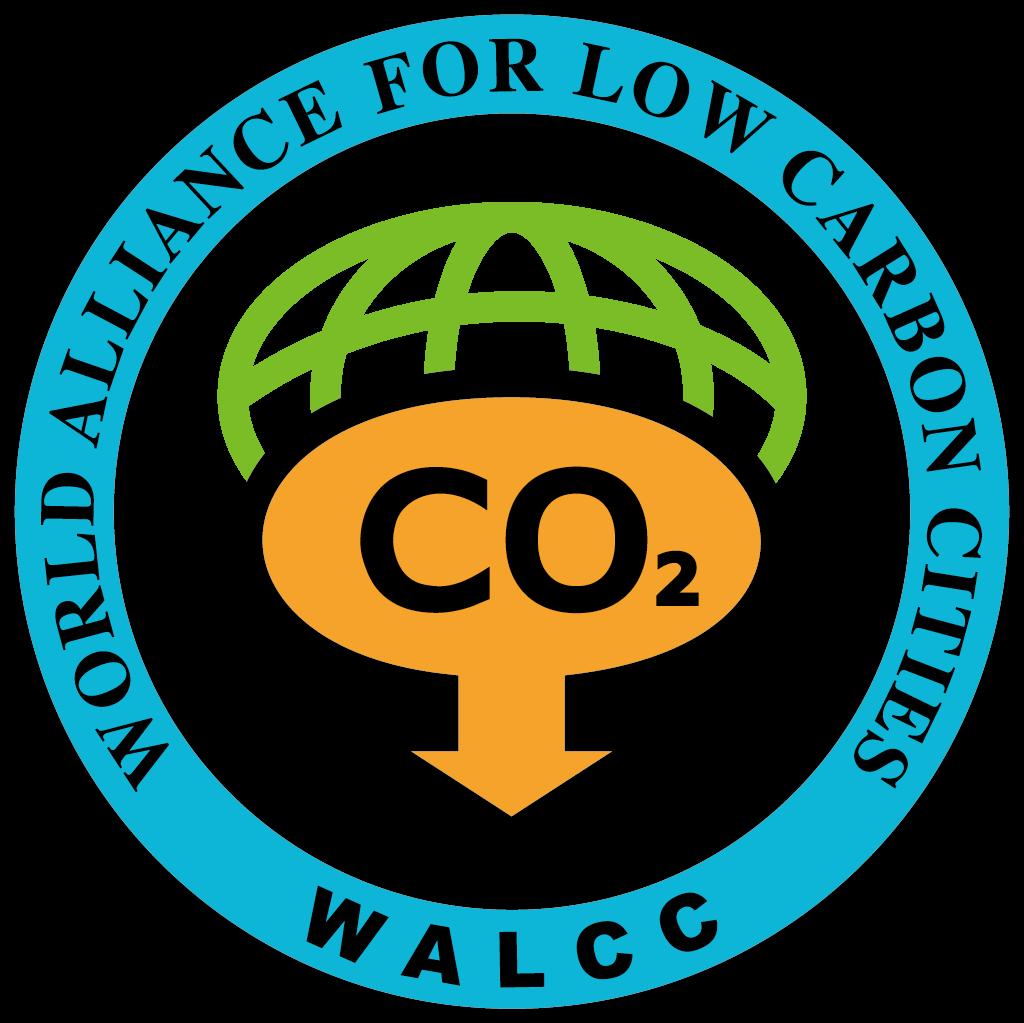 第一轮通知第十六届世界低碳城市联盟大会暨低碳城市发展论坛(免费参会!)
