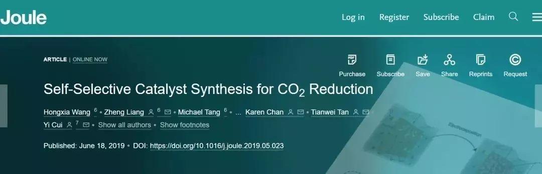 崔屹团队Joule:CO2RR催化剂的自选择定向合成