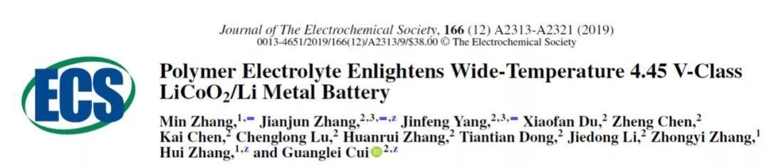 怎样才能让你的电池不怕酷暑和严寒?