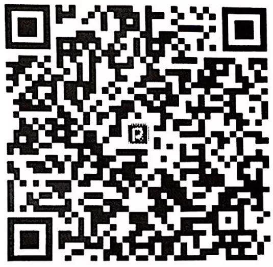 11月在清华深研院等你,实战-《X射线多晶衍射分析实践精修培训》