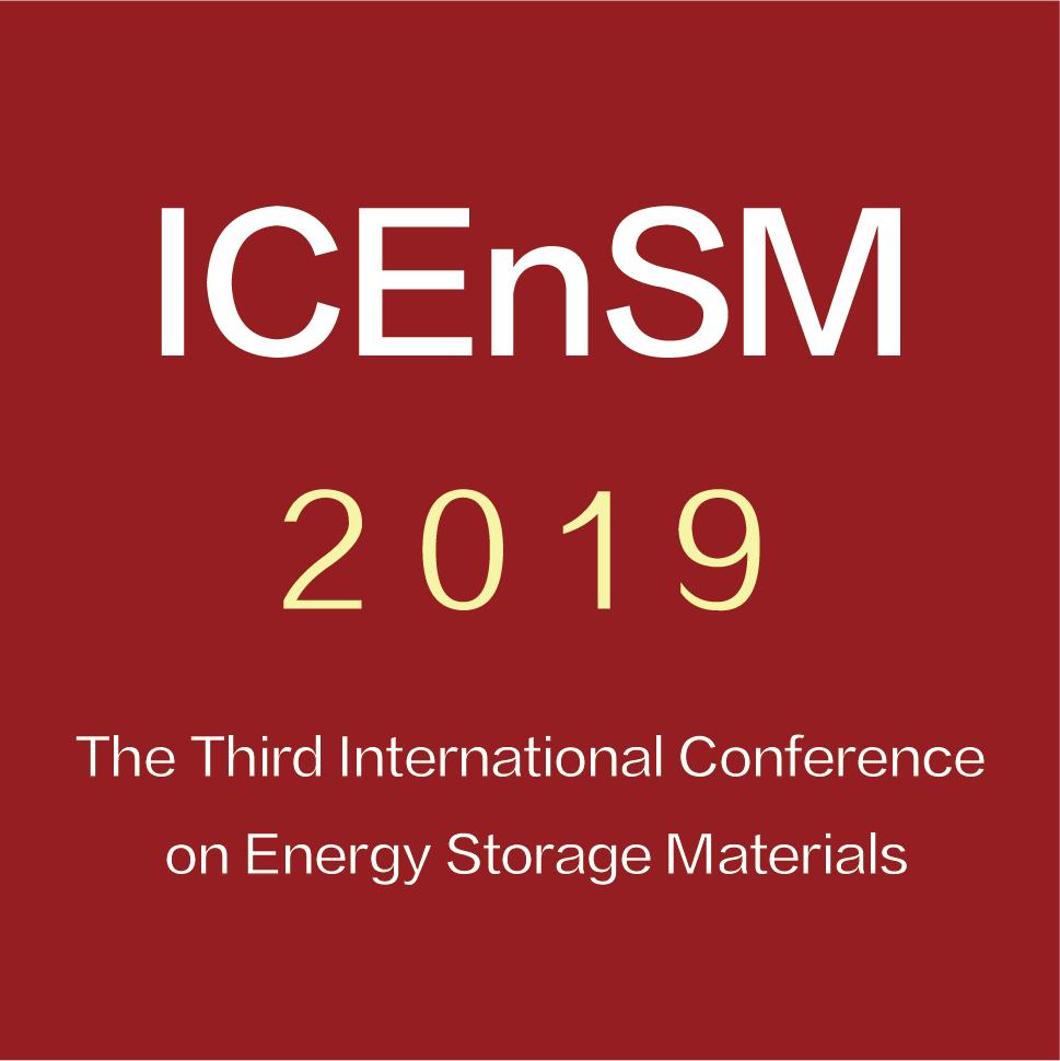 会议口头报告与墙报征集 | 2019第三届储能材料国际研讨会