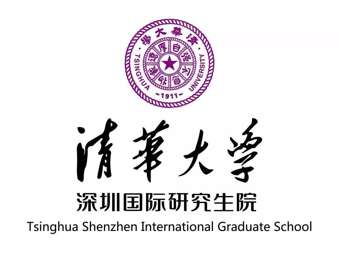 清华SIGS材料与化工(功能材料与器件)项目2020年推荐免试硕士研究生招生说明
