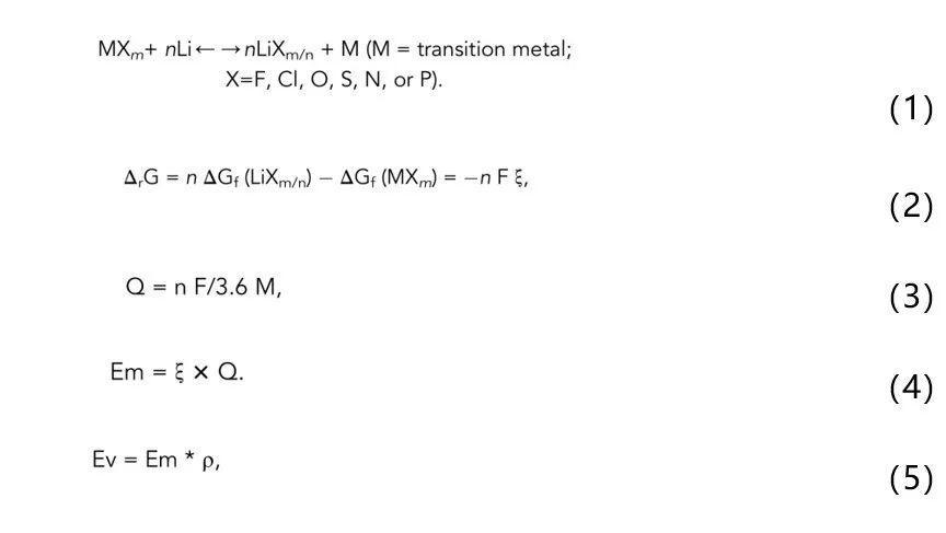 Joule综述—用于高能量密度的无锂正极材料