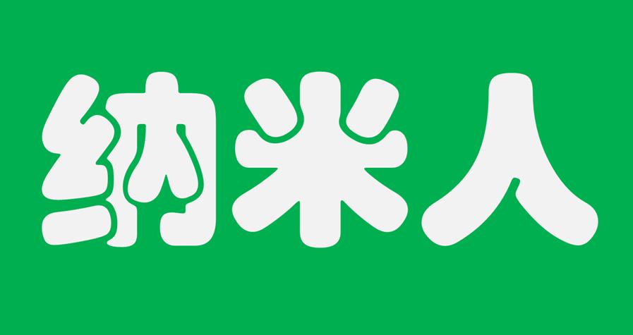 银牌赞助商-广东天劲新能源科技股份有限公司  | 2019第三届储能材料国际研讨会