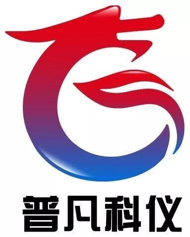 广州普凡科学仪器有限公司参展 | 2019第三届储能材料国际研讨会