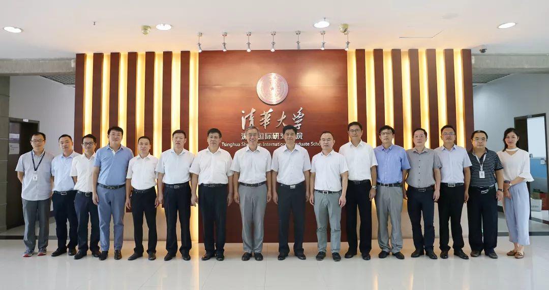 三明市政府领导到访清华大学深圳国际研究生院考察交流