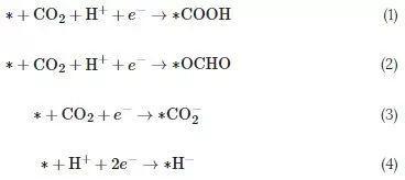 Nature Energy:除了寻找更好的CO2还原催化剂,我们还要做什么?