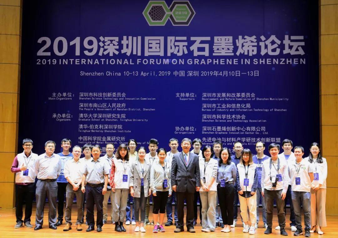 志愿者招募 | 第三届储能材料国际研讨会招志愿者啦!!