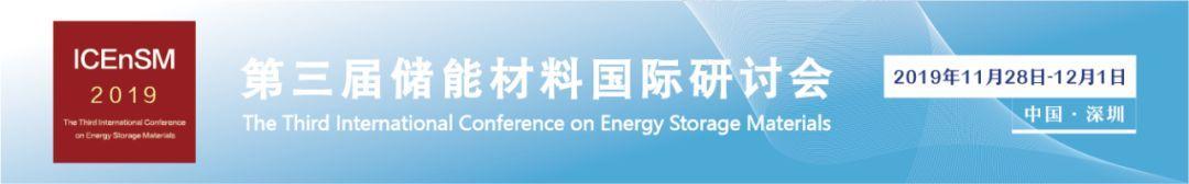 物理所李泓Nano Energy:原位技术助力全固态电池金属锂沉积行为研究