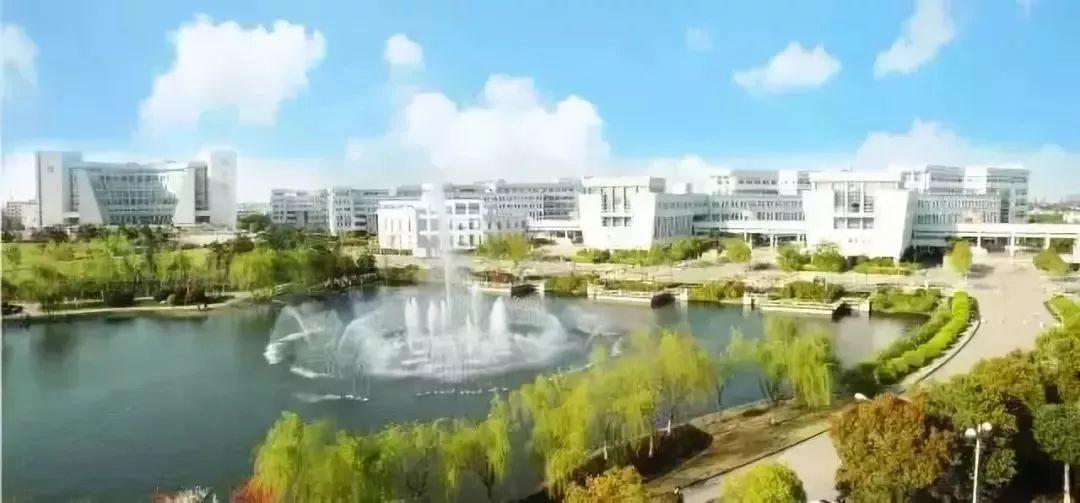 上海大学2020年接收推荐免试攻读硕士学位研究生预报名须知