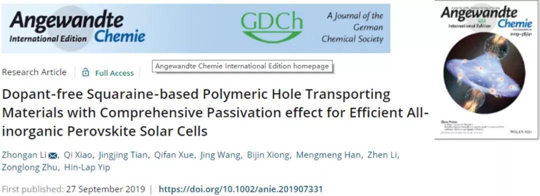 华科&华南理工Angew: 免掺杂空穴传输层!聚方酸在全无机钙钛矿电池中大显身手