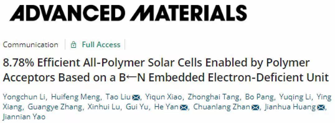 AM:8.78%!新型聚合物受体使全聚合物太阳能电池效率再攀新高