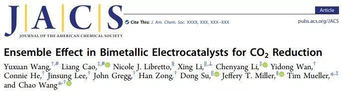 从原子团簇到单原子催化剂,双金属催化剂协同提高CO2还原活性