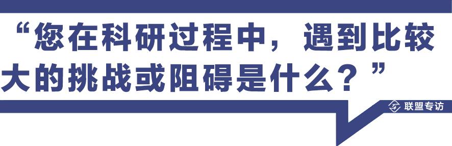 专访丨武汉理工大学刘金平:科研需沉淀,勿忘常求真