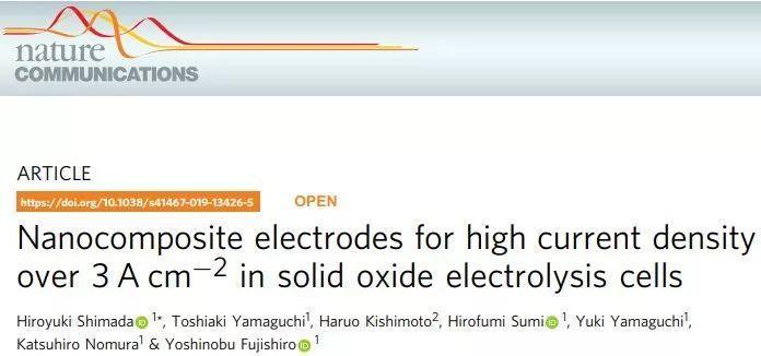 Nature Communications:固体氧化物电解槽技术,实现最高电解槽电流密度!