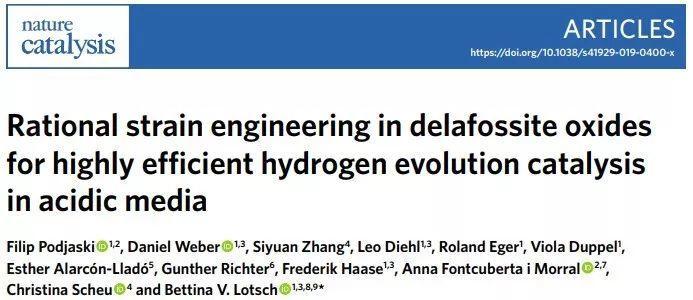 Nature Catalysis:空前的电催化析氢活性!应变诱发铜铁矿型氧化物形成稳定活性相