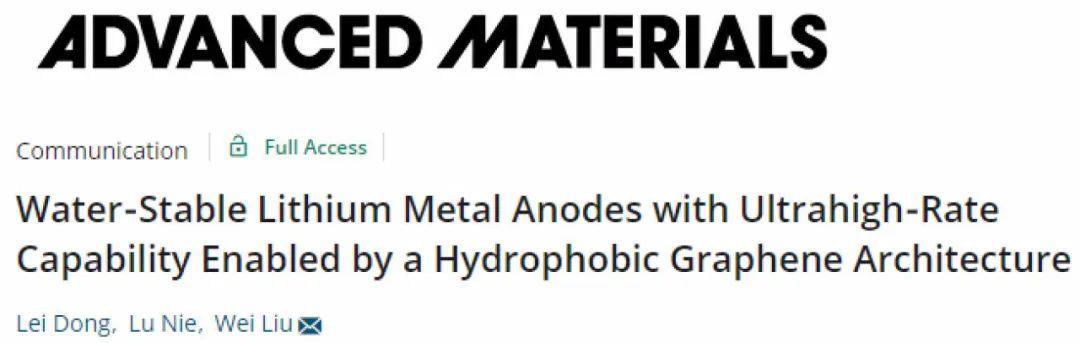 上海科技大学AM:对水稳定的复合锂金属负极!直接与水接触,仍能稳定循环