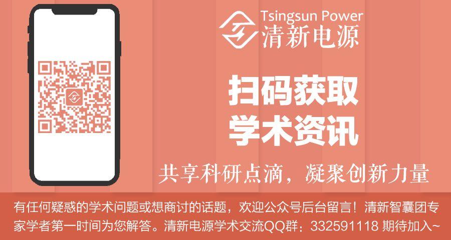 浙大陆盈盈&上汽朱冠楠AM:电解液增溶剂实现大粒径锂沉积