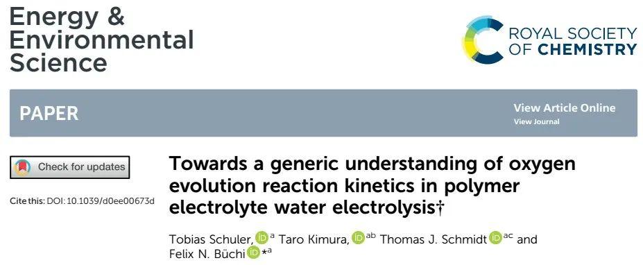 瑞士保罗·谢尔研究所Felix N. Büchi教授EES:在聚合物电解质中研究OER动力学的新方法