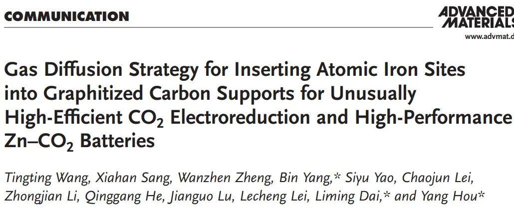 浙大&新南威尔士AM:气体扩散策略构建微量孤立Fe原子N掺杂多孔碳实现高效CO2电还原及高性能Zn-CO2电池